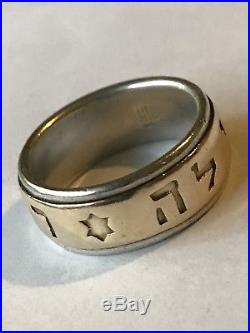 7e26ae88b64e7 James Avery 14K Gold and Sterling Silver Song Of Solomon Ring Band ...