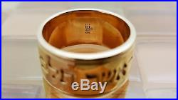 James Avery 14k Yellow Gold Scripture of Ruth Band Ring Size 10, 11.7G. RETIRED